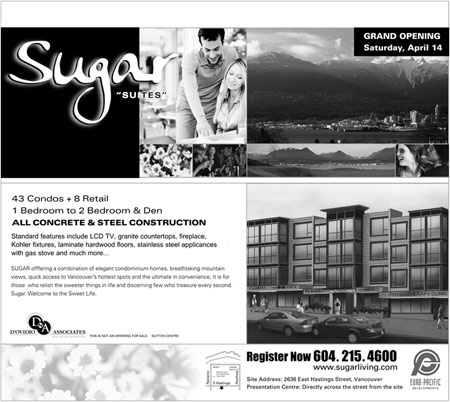 Sugar - 2636 East Hastings Street, Vancouver