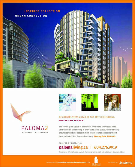 Paloma 2 Condo - Richmond, BC