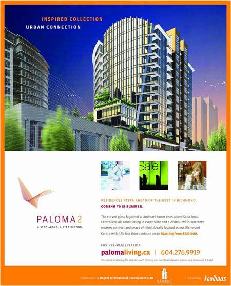 Paloma 2 Condo - Richmond, BC