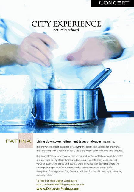 Advertisement for Patina - Vancouver, BC, Canada