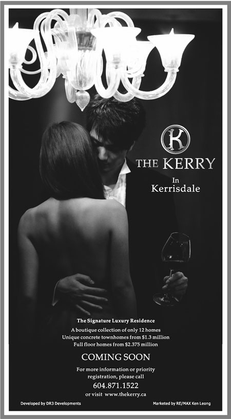 The Kerry | Kerrisdale