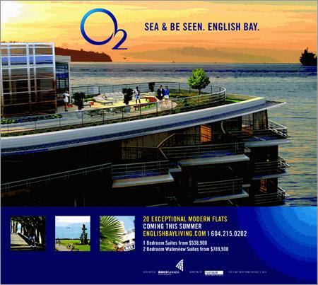O2 Condo | Vancouver