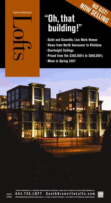 South Granville Lofts | Vancouver BC