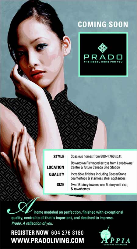 Prado | The Model of Perfection